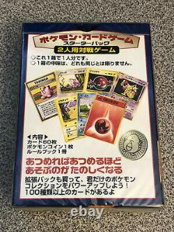 1996 Pokemon Japanese Base Set Starter Deck Factory Sealed