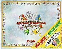 1998 Japanese Pokemon Quick Starter Gift Set-Red/Green Decks-Factory Sealed-BNIB