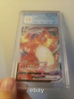 Charizard VMAX Japanese CGC Pristine 10 2020 Pokemon, PSA BGS
