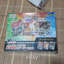 Pokemon Card Game Sword & Shield VMAX Competitive Triple Starter Set