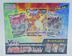 Pokemon Card Game Sword & Shield VMAX Fighting Triple Starter Set Japan ver