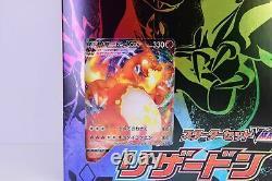 Pokemon Card JAPANESE Charizard VMAX Sword & Shield Starter Deck Set US SELLER