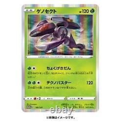 Pokemon Card VMAX Triple Starter Deck Set Charizard & Venusaur & Blastoise
