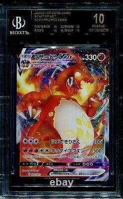 Pokemon Japanese Charizard VMAX Starter Set 2020 BGS 10 BLACK LABEL MINT #002