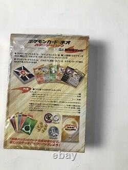 Pokemon Japanese Neo Genesis Set Booster Starter Deck Box/Pack Lugia