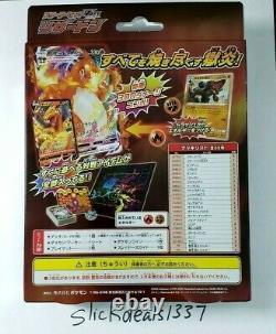 Pokemon VMAX Charizard Card Game Sword & Shield Starter Deck Set IN STOCK USA