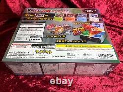Pokemon VMAX Competitive Triple Starter Set Sword & Shield VMAX BOX