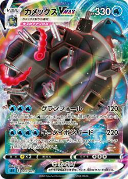 Pokemon VMAX Match Triple Starter Set Charizard & Venusaur & Blastoise IN STOCK