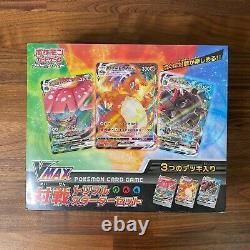 Pokemon VMAX Triple Starter Set Brand New Sealed UK Seller