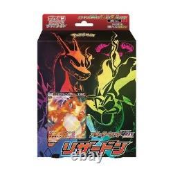 Starter Deck set VMAX Charizard Sword & Shield JAPAN Pokemon Card Japanese NEW