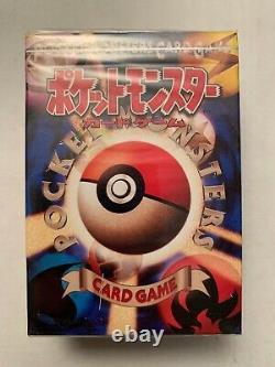 Vintage Pokemon Japanese Base Set Starter Theme Deck SEALED 104-0061
