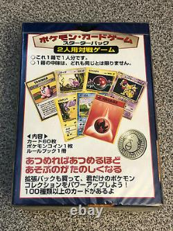 1996 Pokemon Base Set Starter Deck Factory Scellé