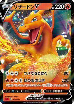 Carte Pokemon Vmax Charizard Blastoise Venusaur Deck Set Box Japonais