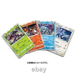 Jeu De Cartes Pokemon Sword & Shield Vmax Fighting Triple Starter Set Japon Ver