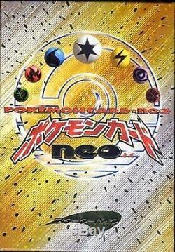 Pokemon Card 2000 Neo Genesis Set Booster Starter Plate-forme