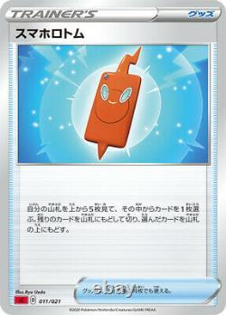 Pokemon Card Game Sword & Shield Starter Set Vmax Charizard Japon Ver