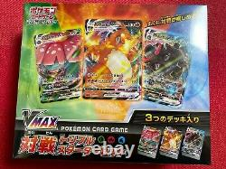 Pokemon Card Game Sword & Shield Vmax Battle Triple Vs Starter Set Japonais