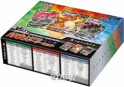 Pokemon Card Game Sword & Shield Vmax Fighting Triple Starter Set Japon