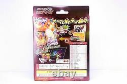 Pokemon Card Japonais Charizard Vmax Sword & Shield Starter Deck Set Us Seller