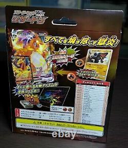 Pokemon Card Vmax Starter Deck Set Sword & Shield Box Avec Charizard New #b00010