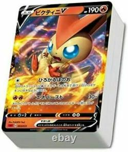 Pokemon Carte Epée Et Bouclier Seven-eleven Limited Set Spécial Starter Set V Flame