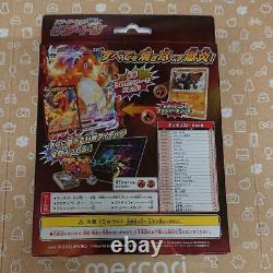 Pokemon Carte Starter Deck Set Vmax Charizard Booster Box Sword Shield Jp