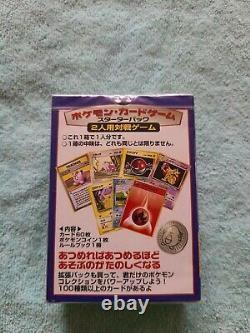 Pokemon Japonais Starter Deck Basic Base Set 104-0061 1996 Rare New Sealed U. S.