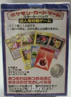 Pokemon Japonais Starter Plate-forme De Base De Base 104-0061 1996 Rare New Scellé U. S