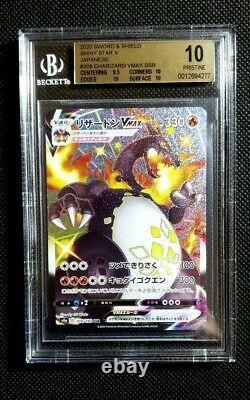 Pokemon Shiny Star V Charizard Vmax Bgs 10 Shiny Secret Rare Fast Ship
