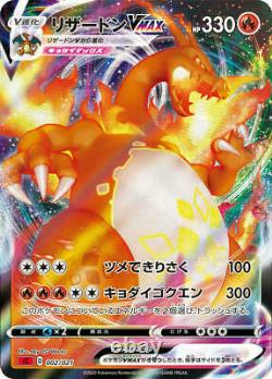 Pokémon Sword & Shield Vmax Charizard Starter Set Card Game From Japan