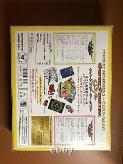 Pokémon Tcg Pocket Monsters Card Red Green Quick Starter Coffret Cadeau Scellé