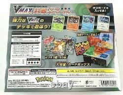 Pokemon Vmax Triple Starter Set Deck Japonais Charizard Blastoise Venusaur Us