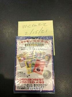 Sealed Japonais Base Set Starter Deck Pocket Monsters Jeu De Cartes Pokemon