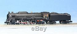 Tenshodo 80012 Haut De Gamme Z Starter Set Locomotive C62 2 + 2 Voitures Z